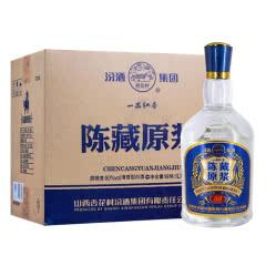 汾酒杏花村酒一品红杏陈藏原浆50度清香型白酒1L大容量装6瓶整箱