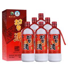 53度贵州茅台集团老习酒500ml(6瓶)