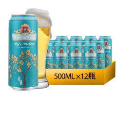 凯撒啤酒集团监制凯撒王精酿桂花白啤12°P啤酒罐装小麦整箱500ml*12