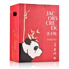 杰卡斯任一系列6支装潘粤明IP礼盒