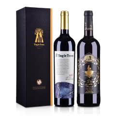 澳大利亚丁戈树苍穹西拉干红葡萄酒750ml+西班牙DO级安徒生美人鱼干红葡萄酒750ml