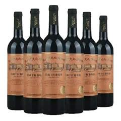 张裕酒馆藏干红葡萄酒750ml(6瓶装)