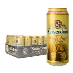 德国原瓶进口凯撒顿姆窖藏啤酒500ml(24听)