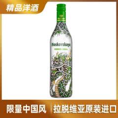 洋酒拉脱维亚原瓶进口苏连绿伏特加 调酒基酒700ml
