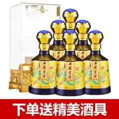 52°西凤名酿窖藏 西凤贡酒 浓香型白酒白酒整箱(内含双支手提袋3个) 500mL6瓶