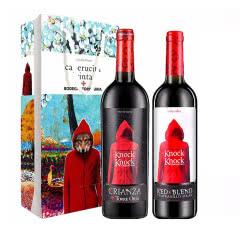 西班牙原瓶进口DO级红酒小红帽干红与小红帽陈酿组合葡萄酒750ml*2瓶