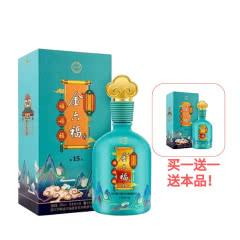 【买一送一】50° 金六福酒 陈坛15 浓香型白酒 500ml单瓶礼盒装
