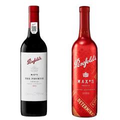 奔富麦克斯 大师承诺+炫金 西拉干红葡萄酒 750ml单瓶装各一瓶
