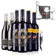 西班牙美人鱼*2+法国勆迪精选*2+澳洲黄尾袋鼠*2(三国精选葡萄酒)