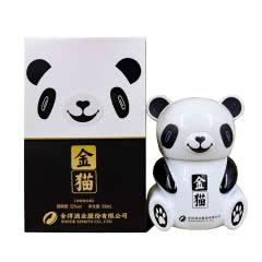 舍得酒业股份有限公司 金猫酒52度浓香型熊猫白酒500ml礼盒装送礼