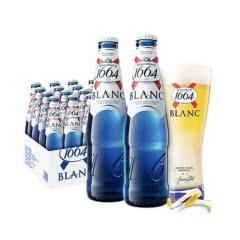 法国原装进口1664啤酒 250ml24瓶 克伦堡1664小麦白啤酒整箱