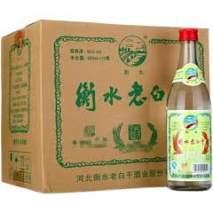 2011年衡水老白干酒55度500ml*12瓶整箱高度白酒