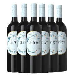 张裕 乐百意赤霞珠半干红葡萄酒 半干型 6瓶