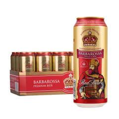 凯尔特人德国原装进口红啤酒500ml*18听