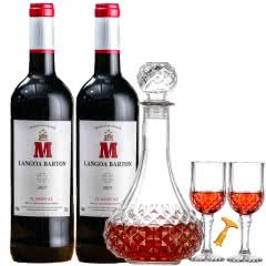 朗格巴顿珍藏法国进口红酒14度干红葡萄酒750ml*2支装+1个醒酒器2个红酒杯1个开瓶器