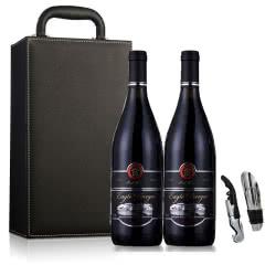 法国红酒进口红酒14.5度老藤珍酿酒堡干红葡萄酒750ml 双支礼盒皮盒套装