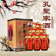 46°曲阜孔聖家酒 浓香型白酒 礼品粮食酒 480ml*6【整箱】