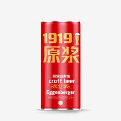 12°埃根伯格青岛特产桶装全麦芽发酵白啤1L大罐装