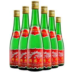 陕西版西凤酒高度绿瓶凤香型55度500ml整箱6瓶装凤香型白酒纯粮酒