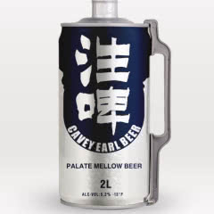 13°P青岛德啤工艺凯威伯爵注啤精酿生啤酒2L大罐装