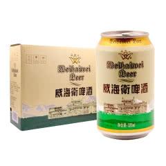 山东威海市罐装大陆地区威海卫易拉罐经典黄啤酒320ml工厂直营