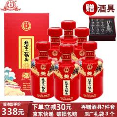 永丰牌北京二锅头(中国印)42度清香型白酒500ml*6瓶红箱(现货速发)
