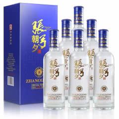 52°张弓酒 朝夕 浓香型白酒500ml*6整箱装
