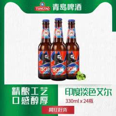 青岛啤酒BGM IPA 啤酒14度330ml*24瓶