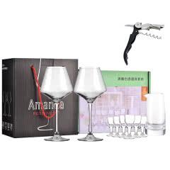 清雅白酒酒具7件套+Amanda红酒杯套装礼盒(双支装)+酒刀