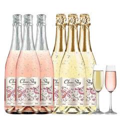 白起泡气泡酒半甜型果酒葡萄酒送礼女生网红酒750ml*6瓶 送2个香槟杯