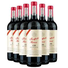澳大利亚原瓶进口红酒奔富海兰酒庄bn126干红葡萄酒750ml*6瓶整箱