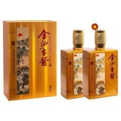 (买一送一)53°贵州金沙古酱 金沙古酱黄金版 酱香型白酒礼盒装500ml