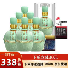 52°西凤酒 名酿窖藏浓香型高度白酒礼盒装 500mL*6瓶整箱装