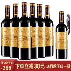 法国进口拉斐庄园传世2009干红葡萄酒750ml*6瓶整箱  送同款干红1瓶 开瓶器1个