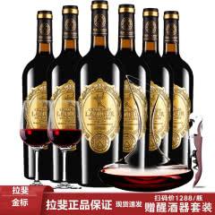 法国进口红酒拉斐天使庄园金标干红葡萄酒红酒750ml*6瓶整箱醒酒器装