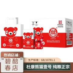 52°白水杜康熊猫礼盒浓香型白酒500ml*6整箱