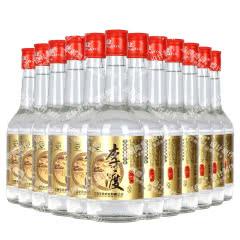 52°李渡高粱酒高度自饮口粮酒500ml*12【整箱】