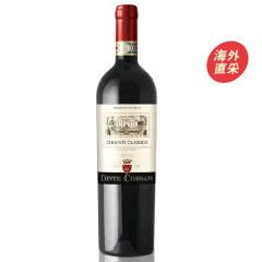意大利原瓶进口红酒 托斯卡纳卡斯特拉尼 康特卡萨诺古典基安蒂DOCG级干红葡萄酒750ml