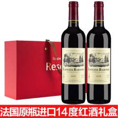 法国原瓶进口14度朗格巴顿小橡树干红葡萄酒礼盒装 750ml*2