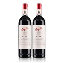 澳大利亚奔富BIN8红葡萄酒750ml(2瓶装)