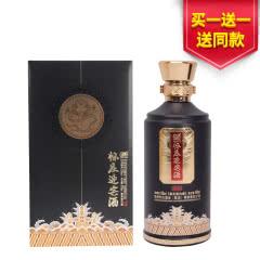 (买一送一)53° 怀庄迎宾 盛世 酱香型白酒500ml 单瓶装