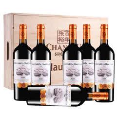 张裕先锋乐高贵族城堡庄主珍藏 干红葡萄酒法国原瓶进口整箱木箱礼盒750ml*6瓶
