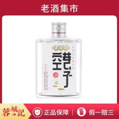 五粮浓香 四川空巷子纯粮食小酒  100ml*1瓶 45度浓香型白酒