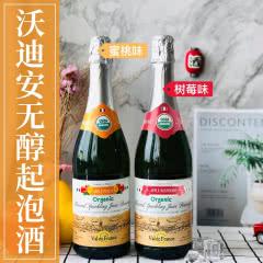沃迪安无醇无酒精起泡酒法国原瓶进口苹果汁甜型含气果酒750ml*2瓶装 蜜桃+树莓