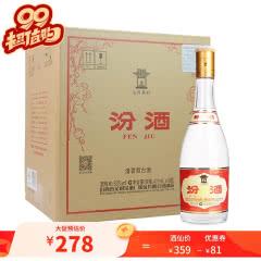 53度山西汾酒杏花村酒玻汾黄盖汾酒 清香型高度白酒475ml(6瓶装)