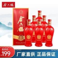 金六福 喜结良缘 52度白酒 高度白酒 婚庆喜宴 喜酒  500ml*6瓶 白酒整箱