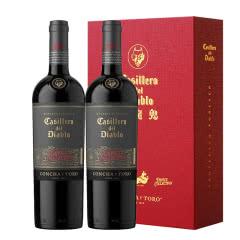 智利进口红魔鬼魔尊红葡萄酒750ML双支礼盒装