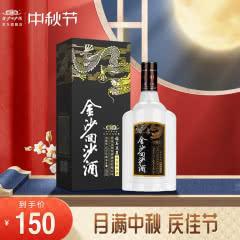 53度 贵州金沙回沙酒 钻石五星 酱香型白酒 500ml*单瓶装