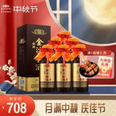 53°贵州金沙回沙酒 酱酒六星 酱香型白酒 500ml*6瓶整箱装