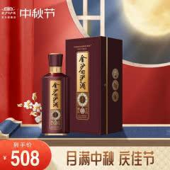 53° 贵州金沙回沙酒 真实年份 6年 酱香型白酒 500ml单瓶